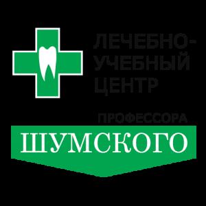 Лечебно учебный центр профессора шумского